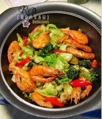 干锅海虾蔬菜煲的做法