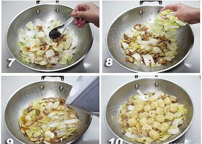 砂锅娃娃菜的做法图文步骤