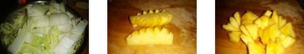 菠萝白菜炒肉的做法图文步骤