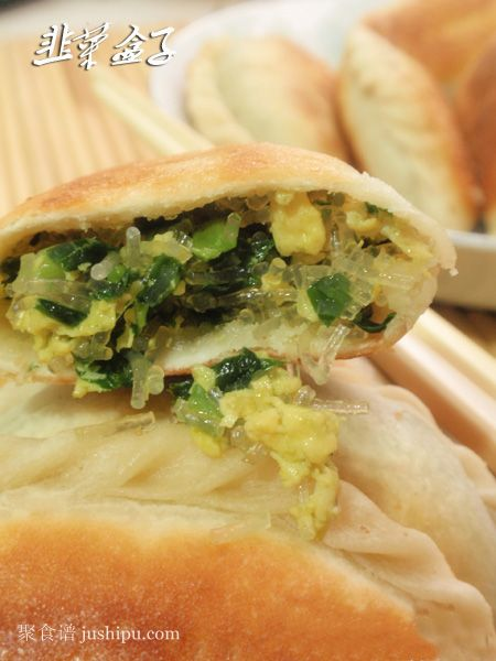 分享家庭如何做出好看又好吃的韭菜盒子的做法 www.meitianmeiwei.com