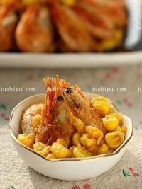金沙玉米虾的做法