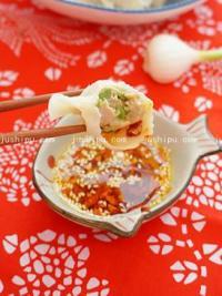 猪肉青椒饺子的做法