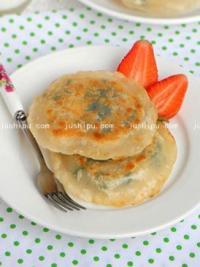 早餐 韭菜鸡蛋馅饼的做法