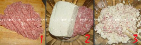 豆腐丸子的做法 www.meitianmeiwei.com
